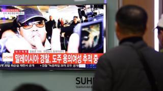 Güney Kore basını Kim Jong-nam'ı Kuzey Kore ajanlarının öldürdüğünü öne sürüyor