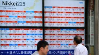 Nikkei stockboard