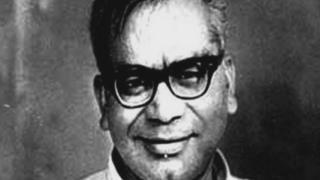 राम मनोहर लोहिया