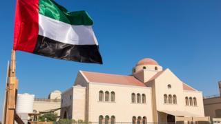 Exterior of Saint Mary Greek Orthodox Parish Church in Dubai United Arab Emirates
