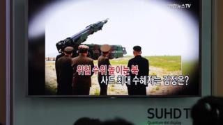 Hoa Kỳ và Hàn Quốc nói hệ thống Thaad là để bắn chặn hỏa tiễn từ Bắc Hàn
