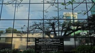 Mossack Fonseca exterior office