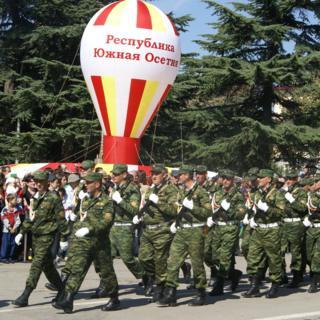Армия Южной Осетии