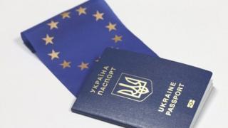 ес, паспорт