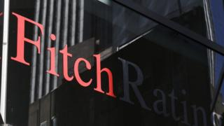 вывеска Fitch Ratings