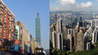 香港与台湾