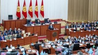 Парламент тараса эмне өзгөрөт?