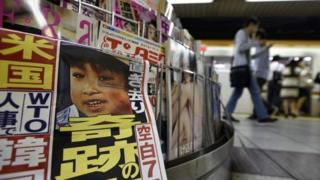 Yamato Tanooka is pictured on an evening newspaper at a subway station kiosk in Tokyo, Japan, 03 June 2016.