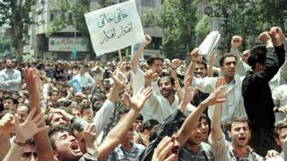 Students demonstrate in the centre of Tehran 10 July 1999