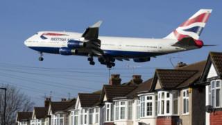 літак British Airways