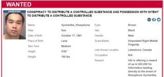 وزارت امنیت داخلی آمریکا آقای سیچانتا را در فهرست ۱۰ متهم اصلی تحت تعقیب خود قرار داده بود