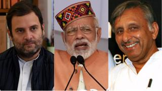 नरेंद्र मोदी, राहुल गांधी, मणिशंकर अय्यर