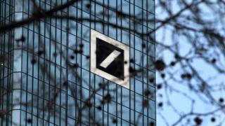 Deutsche Bank headquarters in Franfkurt