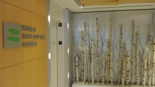 Офис Всемирного антидопингового агентства