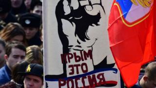 Акция в годовщину присоединения Крыма