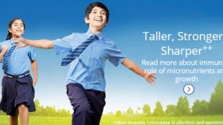 Horlicks advert in India