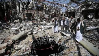 یمن، جنازہ گاہ