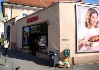 Konzum supermarket in Zagreb