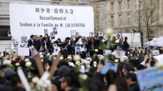巴黎共和國廣場悼念劉少堯集會現場(2/4/2017)