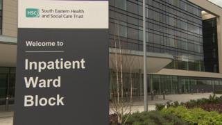 Ulster Hospital inpatient ward block