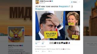 """Коллаж из """"Твиттера"""" российского МИД"""