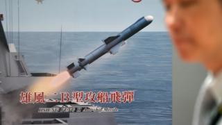 誤発射されたミサイルは澎湖諸島近くに落ちた