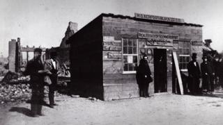 Fire real estate office after the fire, 1871