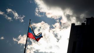 A view of the Russian flag outside its Embassy December 29, 2016 in Washington, DC.