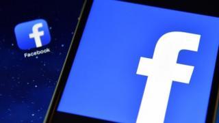 The Facebook app logo (03 August 2016)