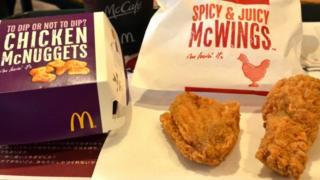 McDonald's chicken wings