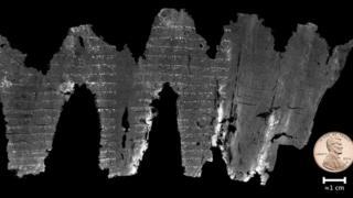 Digital image of Ein Gedi scroll