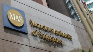 A general view shows the logo of the Monetary Authority of Singapore (MAS) in Singapore
