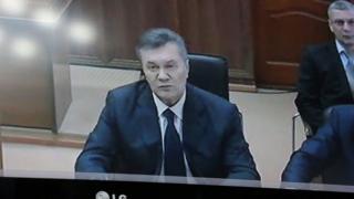 """На засіданні суду у справі """"беркутівців"""" Віктора Януковича допитували в режимі відеозв'язку"""