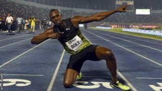 Ikibuga Bolt yirukiyeho bwa nyuma iwabo ni nacyo yatangiriye kwirukiraho ku rwego mpuzamahanga mu marushanwa y'ingimbi mu mwaka wa 2002