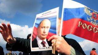 Празднование присоединения Крыма