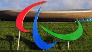 Rio de Janeyrodagi Paralimpiya o'yinlari ramzi