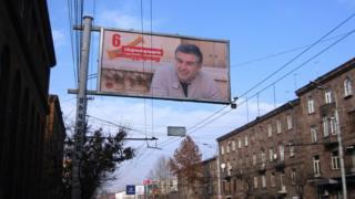 Baş nazir Karen Karapetyan hakim partiyanın simvoluna çevrilib