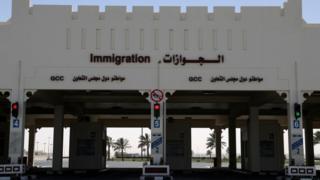 Katar göç kapısı