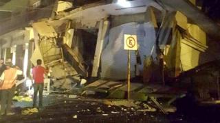 मेक्सिको में भूकंप