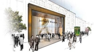 "Artist's impression of the planned Johnnie Walker ""immersive visitor experience"""