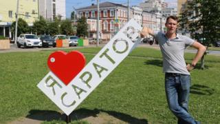 """Предприниматель Николай Асафьев стоит у знака """"Я люблю Саратов"""""""