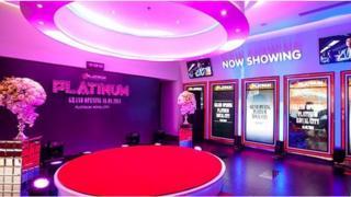 Rạp chiếu phim Platinum