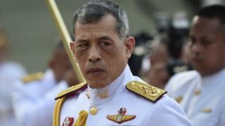ماها واجیرالونگکورن، پادشاه تایلند