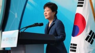 Perezida wa Korea y'epfo, Park Geun-hye