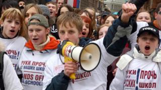 Protest ruske dece u Rigi, 15. april 2004.