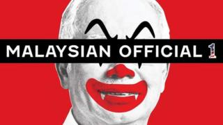 """A cartoon depiction, with the words """"Malaysian official 1"""" featured"""