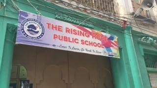 سکھ سکول