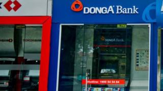 Sau vụ một số quan chức bị kỷ luật, đình chỉ chức vụ, DongA Bank đã bị Ngân hàng Nhà nước đưa vào tình trạng kiểm soát đặc biệt.