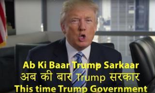 صورة من فيديو في الحملة الانتخابية لدونالد ترامب يتحدث فيه المرشح الجمهوري باللغة الهندية