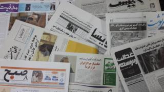 روزنامه های کابل